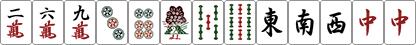 thirteen-tiles-001