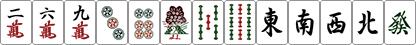 thirteen-tiles-003