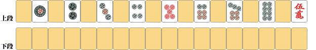 141015-araki-003