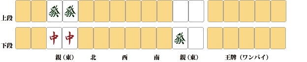 141015-araki-004