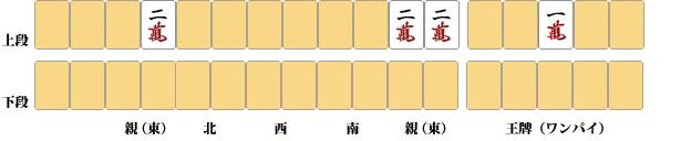 141015-araki-006