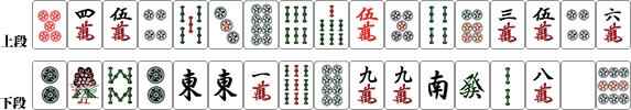 141027-araki-01-001