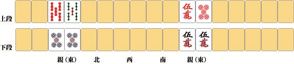 141027-araki-01-002