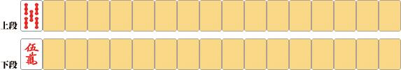 141027-araki-01-003