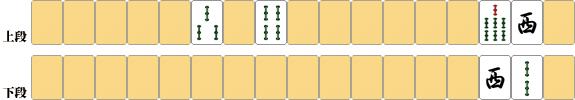 150106-gr-004