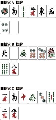 150113-araki-002