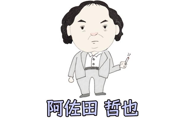 asadatetsuya002