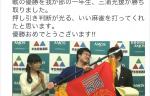 アモス杯全国学生麻雀選手権 本戦結果!!