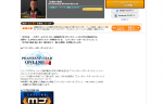 NET 麻雀MJ 実況生放送2/23 ゲスト:橋本真帆さん MC:名越稔洋氏