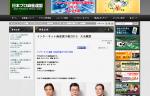 2015年のインターネット麻雀日本一を決定する!!