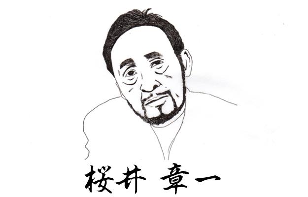 sakurai002