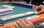 麻雀動画100選 No.30 大崎初音(おおさき はつね)氏の四暗刻