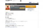 【麻雀グランプリマックス】第5期ベスト8出揃い!