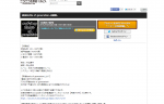 「麻雀Battle of generation~決勝戦~」2015/3/30(Man)18時~ニコ生