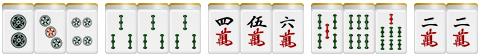 gr-mahjong-winning-004