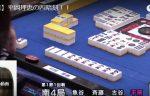 麻雀動画100選 No.26 平岡理恵(ひらお りえ)氏の四暗刻