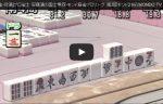 麻雀動画100選 No.6 安藤満(あんどう みつる)氏の国士無双