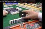 麻雀動画100選 No.81 二階堂亜樹(にかいどう あき)氏
