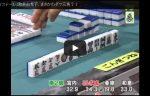 麻雀動画100選 No.87 和泉由希子(いずみ ゆきこ)氏