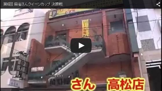 gr-mahjong-movie-100-088