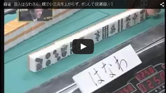 gr-mahjong-movie-100-100
