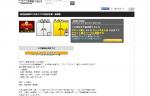 麻雀最強戦2015の男子プロ代表枠を決める風神編がニコ生で放送!