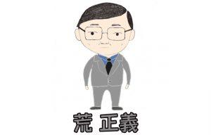 aramasayoshi002 (1)