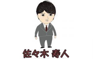 sasaki002
