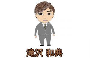 takizawa002