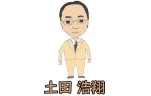 tsuchida001