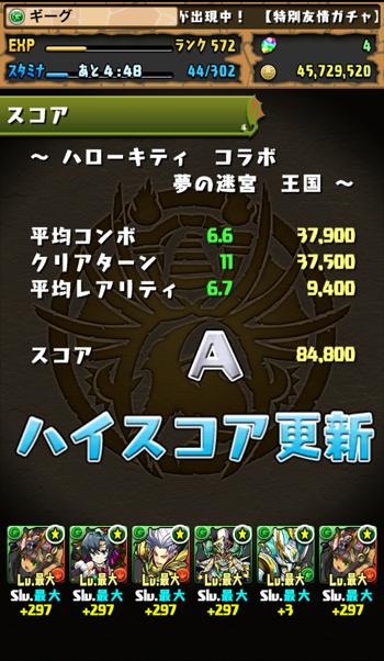 20150525_d_8