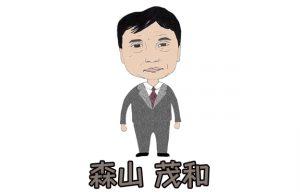 moriyama002