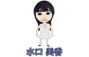 mizuguchi002