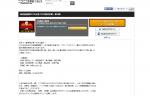 麻雀最強戦2015女流プロ代表決定戦「菊の陣」をニコ生で放送!