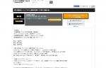 『第6回麻雀トライアスロン雀豪決定戦』~プロ準々決勝A卓~ ニコ生放送!