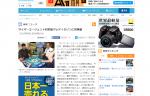 【麻雀企業対決 第四弾】サイバーエージェント VS クレディセゾン!