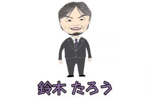 suzukitaro004