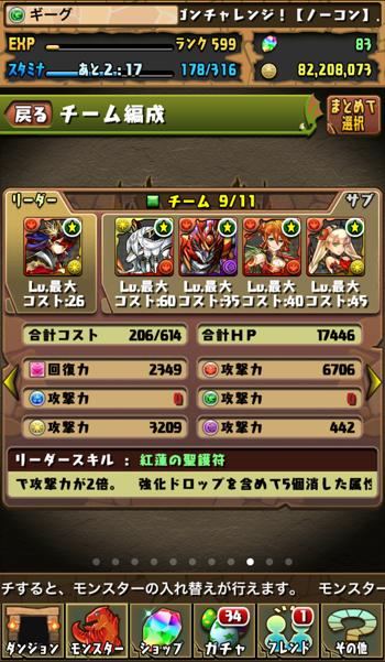 tsubaki10