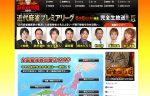 麻雀最強戦2015スケジュール