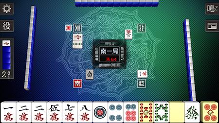 tengokuhai01