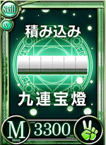 桃色大戦ぱいろん10
