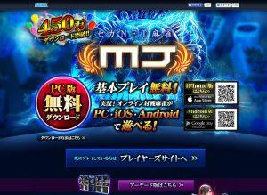 win-online-mahjong-002