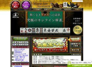 win-online-mahjong-004