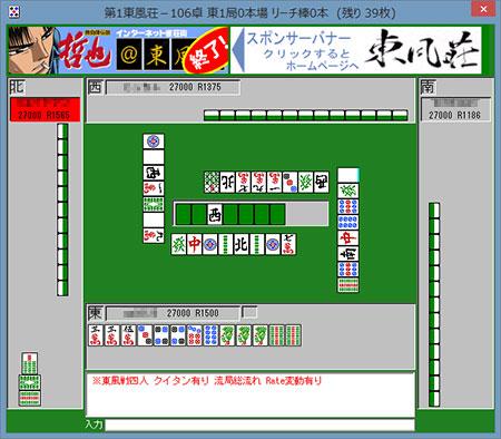 東風荘01
