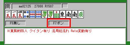 東風荘02