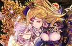 【パズドラ】古城の女主神・カーリー(ハロウィンカーリー)使ってみた!