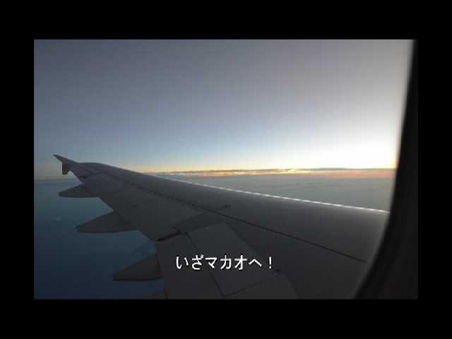 wosm初日.avi_000020692