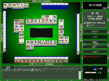 SDINゲーム01