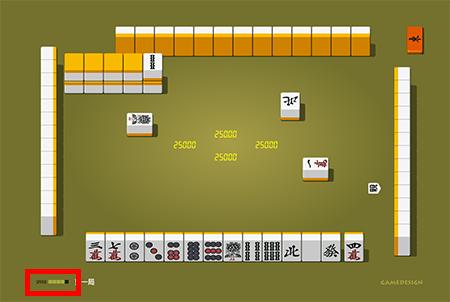 mahjong-flash01