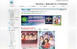 「第15期女流最高位決定戦」DVDが2月5日より発売!